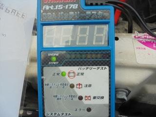 DSC07750_R.JPG
