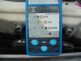 DSC07751_R.JPG