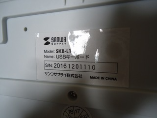 DSC07965.jpg
