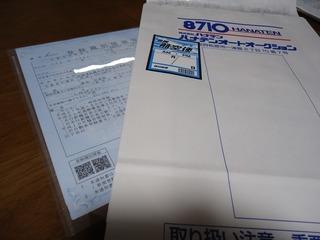 DSC08360 (2).jpg