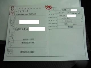 DSC08493_R.JPG