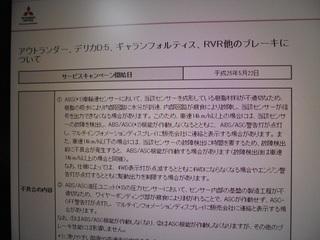 DSC08686_R.JPG