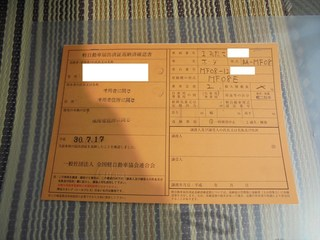 DSC08735_R.JPG