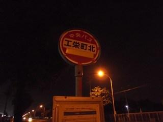 DSC08846_R.JPG