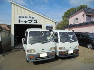 DSC09638_R.JPG