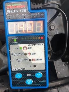 IMG_0341_R.JPG