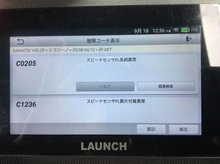 IMG_0357_R.JPG